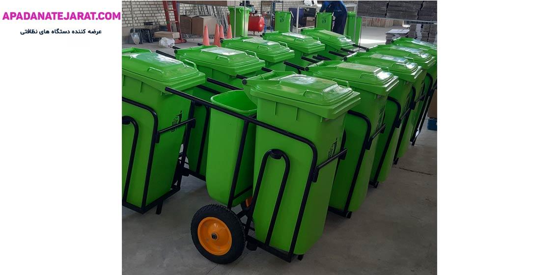گاری حمل زباله 8350