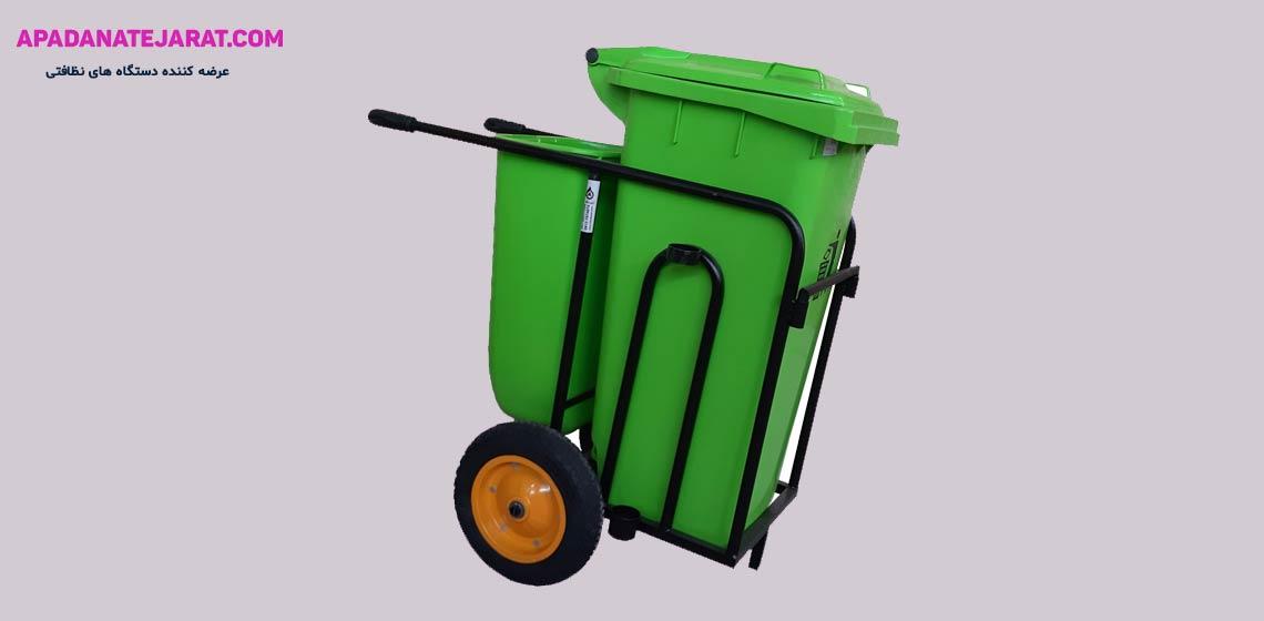 گاری حمل زباله 8350-apa