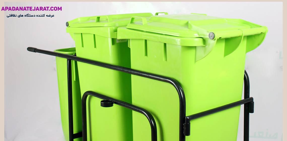 سطلهای گاری حمل زباله شهرداری azin-8400