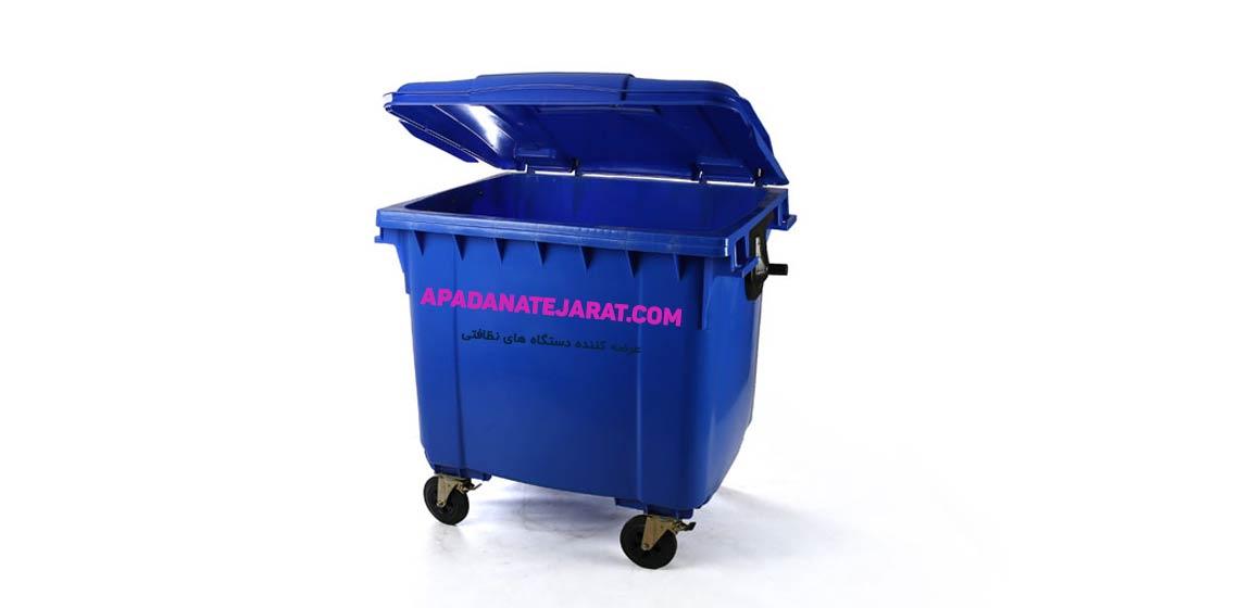 سطل زباله پلی اتیلن 4 چرخ 1100 لیتری