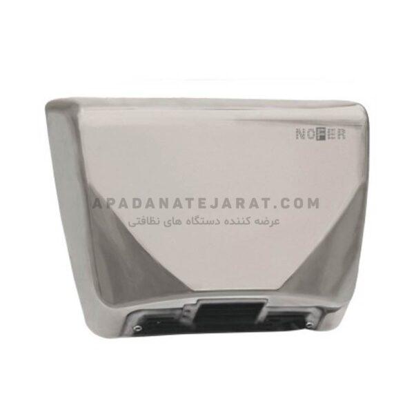 دست خشک کن استیل 2350 وات Nofer-thin