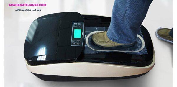 دستگاه کاور کفش حرارتی apa-46c