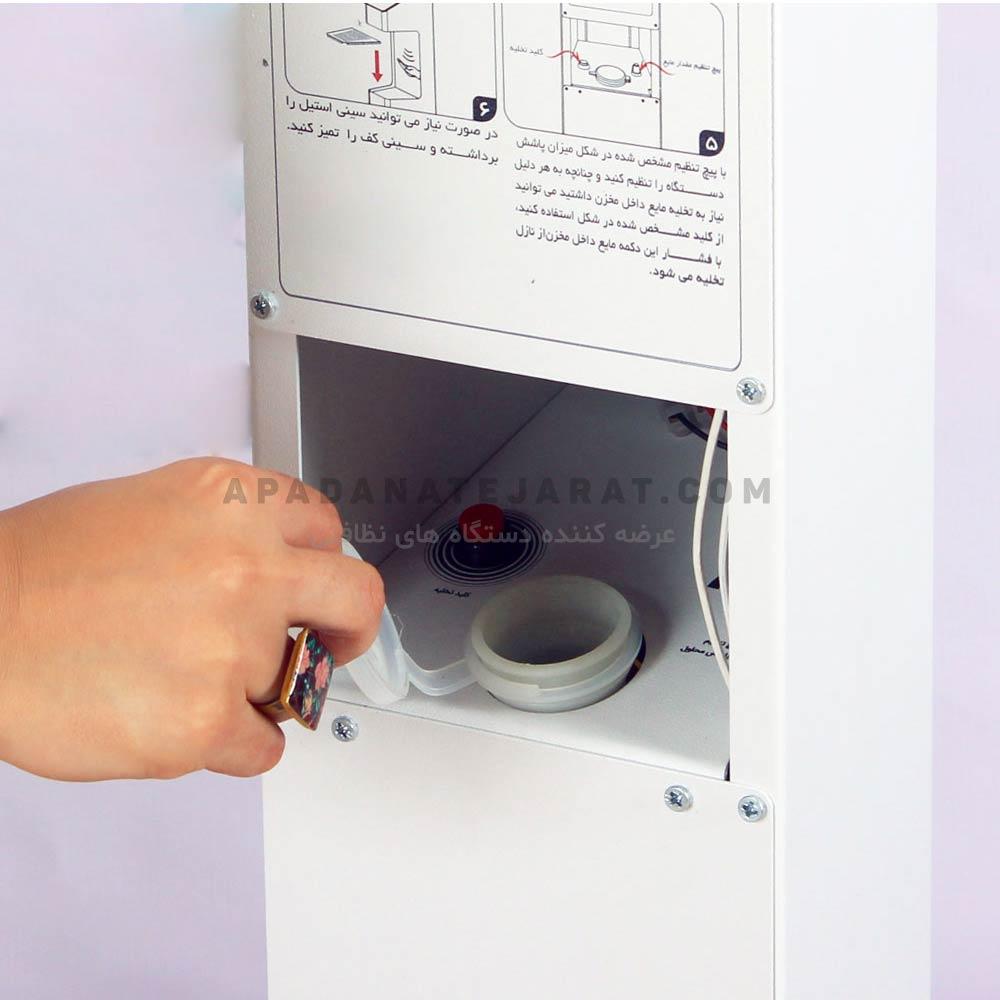 دستگاه محلول پاش الکل اتوماتیک Apa-300