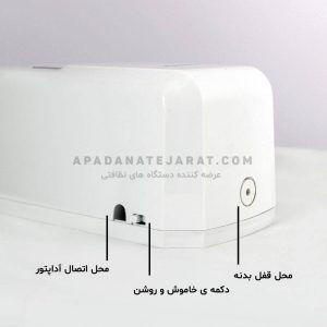 dispenser-brimax