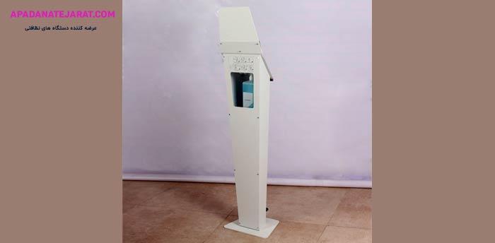 دستگاه ضدعفونی کننده دست پدالی