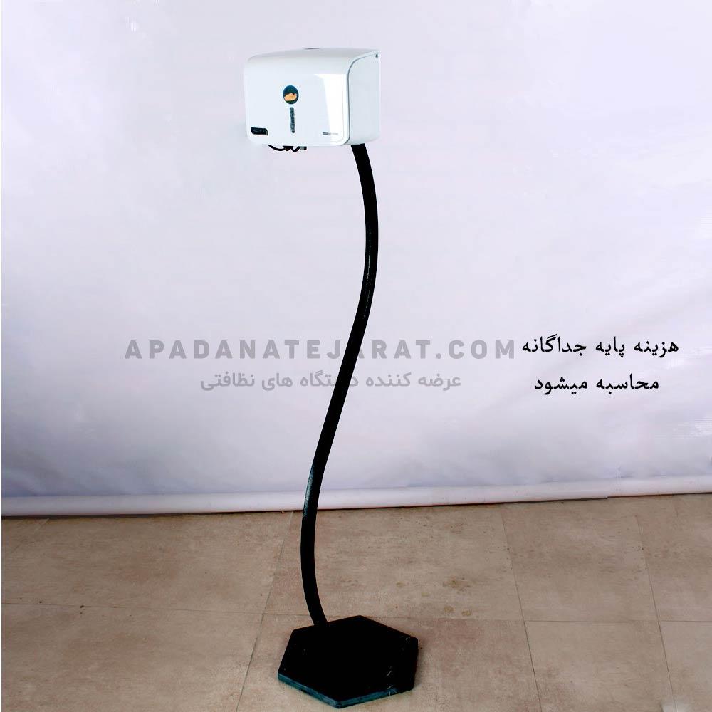 ضد عفونی کننده دست اتومات دیواری ARTA-350