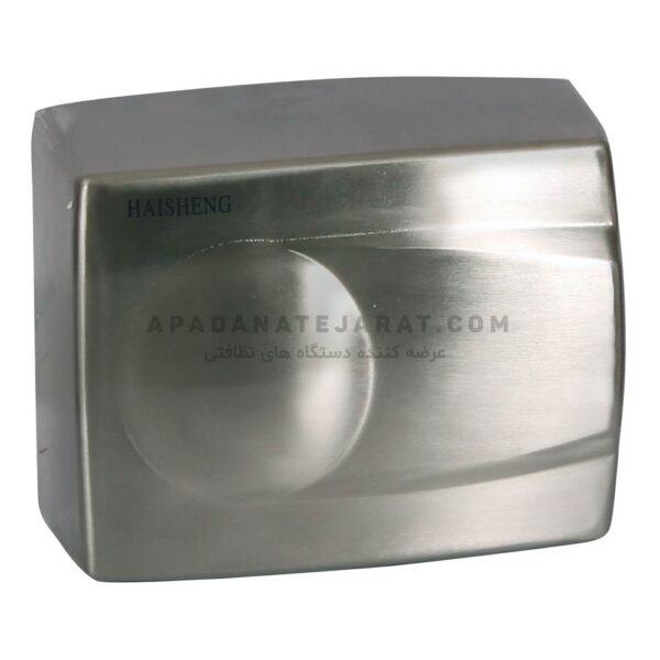 دست خشک کن اتوماتیک HAISHENG 1500
