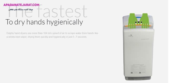 دست خشک کن برقی Reena SuperJet (سفید)