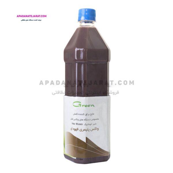 مایع واکس (براق کننده) پلیمری – قهوه ای