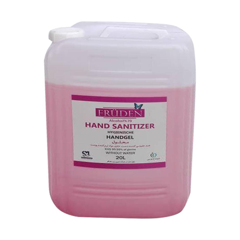 محلول ضدعفونی کننده دست Frudenحجم 20 لیتر