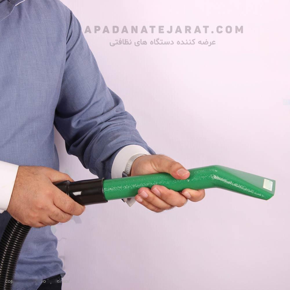 سری مبل پاک کن فلزی apa200