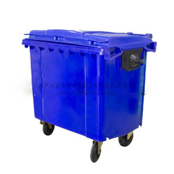سطل زباله شهری پلاستیکی چهار چرخ 660 لیتری