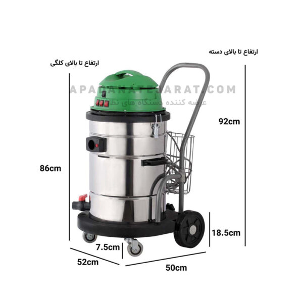 جاروبرقی سه موتوره آب و خاک سوپر البرز کد 20203