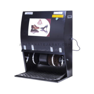 دستگاه واکس کفش برقی شیرمکانیکی البرز