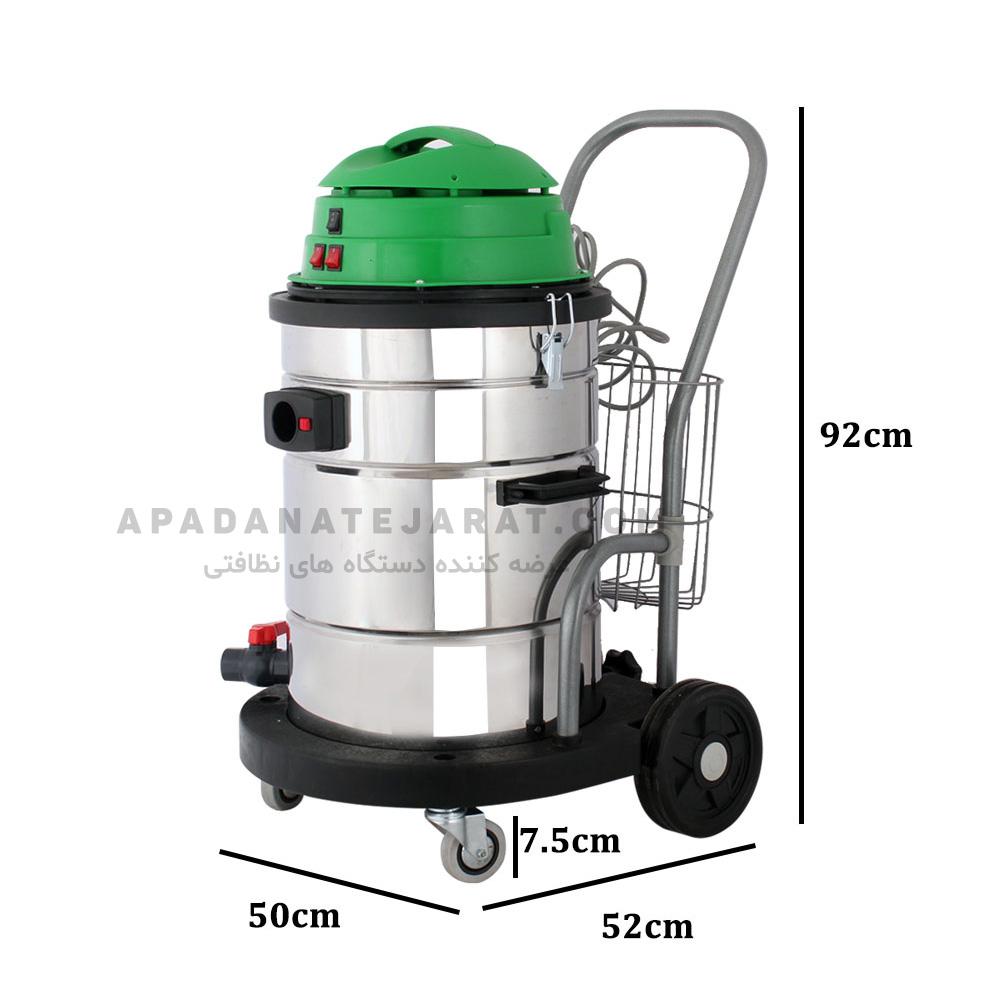 جاروبرقی صنعتی خشک و تر 2 موتور H752