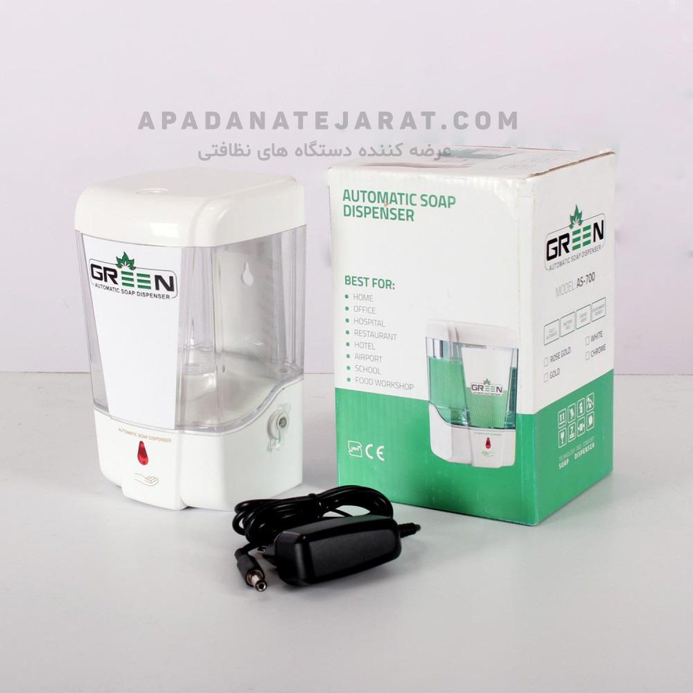 جامایع اتوماتیک Green-g700