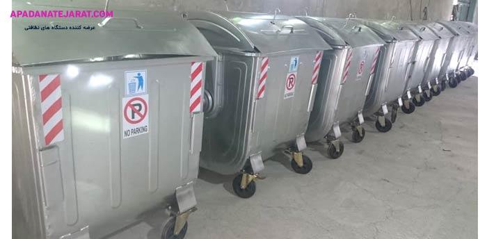 مخزن زباله گالوانیزه 1100 لیتری قوس دار با درب بارانی فلزی